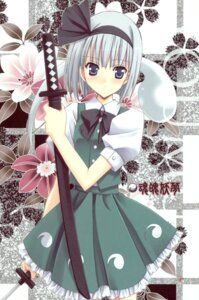 Rating: Safe Score: 14 Tags: himegami konpaku_youmu myon nanase_aoi sword touhou User: Radioactive
