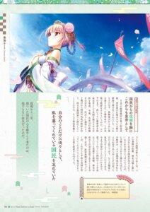 Rating: Questionable Score: 8 Tags: august digital_version natsuno_io sen_no_hatou_tsukisome_no_kouki tokita_kanami User: Twinsenzw