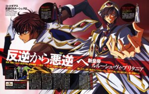 Rating: Safe Score: 9 Tags: code_geass kadekaru_chikashi kururugi_suzaku lelouch_lamperouge male User: Usami-haru