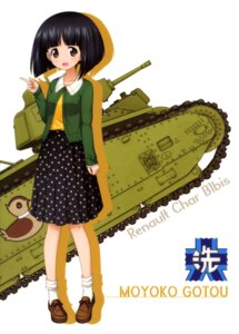 Rating: Safe Score: 11 Tags: girls_und_panzer gotou_moyoko sweater tagme User: drop