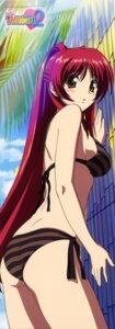 Rating: Safe Score: 25 Tags: bikini kousaka_tamaki stick_poster swimsuits to_heart_2 to_heart_(series) User: admin2