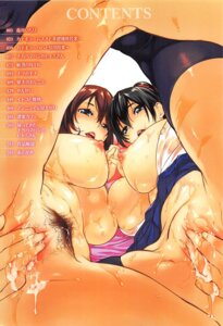Rating: Explicit Score: 16 Tags: tagme utu User: 8mine8