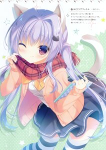 Rating: Safe Score: 28 Tags: peach_candy yukie User: Radioactive