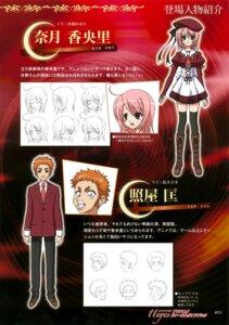 Rating: Safe Score: 4 Tags: 11eyes character_design natsuki_kaori profile_page seifuku teruya_tadashi thighhighs User: Kalafina