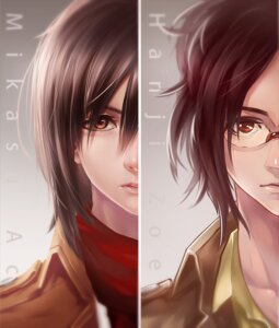Rating: Safe Score: 20 Tags: aixuan hanji_zoe megane mikasa_ackerman shingeki_no_kyojin User: Radioactive