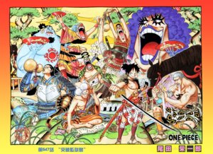 Rating: Safe Score: 10 Tags: armor bandages buggy crocodile daz_bones emporio_ivankov inazuma_(one_piece) japanese_clothes jinbei male megane monkey_d_luffy mr._2_bon_clay mr._3 oda_eiichirou one_piece sword User: leobless