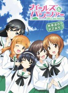 Rating: Safe Score: 19 Tags: akiyama_yukari girls_und_panzer isuzu_hana nishizumi_miho reizei_mako seifuku takebe_saori User: saemonnokami