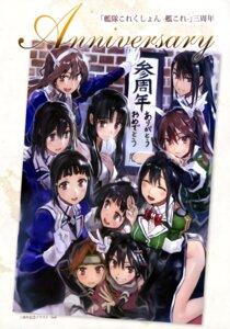 Rating: Questionable Score: 32 Tags: ashigara_(kancolle) bob chikuma_(kancolle) haguro_(kancolle) jintsu_(kancolle) kantai_collection myoukou_(kancolle) nachi_(kancolle) naka_(kancolle) nopan seifuku sendai_(kancolle) shouhou_(kancolle) tone_(kancolle) uniform User: drop