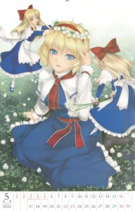 Rating: Safe Score: 14 Tags: alice_margatroid calendar crease rokuwata_tomoe shanghai touhou User: blooregardo