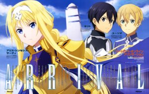 Rating: Safe Score: 23 Tags: alice_schuberg aqua_inc. armor eugeo kirito sword_art_online sword_art_online_alicization uniform User: drop