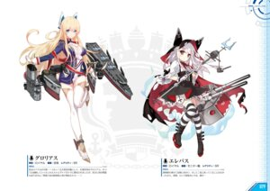 Rating: Safe Score: 14 Tags: azur_lane erebus_(azur_lane) glorious_(azur_lane) heels thighhighs uniform User: Twinsenzw
