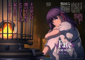 Rating: Safe Score: 33 Tags: dress fate/stay_night fate/stay_night_heaven's_feel matou_sakura saijou_yukiko User: megumiok