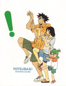 Rating: Safe Score: 9 Tags: azuma_kiyohiko jpeg_artifacts koiwai_yotsuba screening takeda_takashi yotsubato! User: weiq