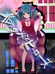 Rating: Safe Score: 14 Tags: dress hatsune_miku mariwai vocaloid User: Nekotsúh