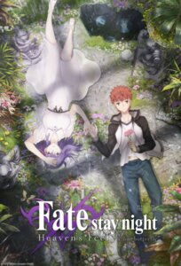Rating: Safe Score: 35 Tags: dress emiya_shirou fate/stay_night fate/stay_night_heaven's_feel matou_sakura User: kiyoe