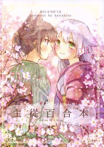 Rating: Safe Score: 23 Tags: animal_ears hatishiro yukata yuri User: Radioactive