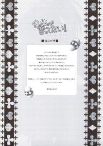 Rating: Safe Score: 3 Tags: moekibara_fumitake monochrome text zip User: noirblack