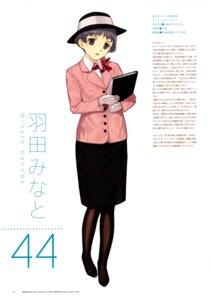 Rating: Safe Score: 4 Tags: haneda_minato mibu_natsuki pantyhose tetsudou_musume User: fireattack