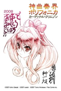 Rating: Safe Score: 3 Tags: corticarte_apa_lagranges hirokawa_tomo shinkyoku_soukai_polyphonica sketch User: Casshern
