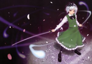 Rating: Safe Score: 30 Tags: enhance_heart konpaku_youmu rokuwata_tomoe sword touhou User: midzki