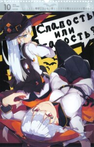 Rating: Safe Score: 28 Tags: calendar gangut_(kancolle) halloween hibiki_(kancolle) kantai_collection pantyhose seifuku verniy_(kancolle) witch yadokari User: fireattack