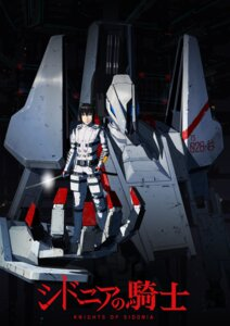 Rating: Safe Score: 10 Tags: knights_of_sidonia male mecha sword tanikaze_nagate User: Radioactive