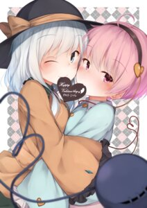 Rating: Safe Score: 43 Tags: komeiji_koishi komeiji_satori symmetrical_docking touhou valentine waterdog User: Mr_GT