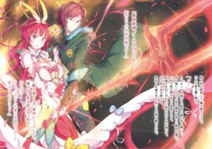 Rating: Questionable Score: 8 Tags: cleavage kyouiki_no_ars_magna monster_girl pulp_piroshi tail weapon User: zyll