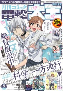 Rating: Safe Score: 8 Tags: accelerator dress last_order tagme to_aru_kagaku_no_accelerator User: fendouweida