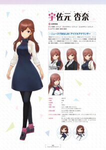 Rating: Questionable Score: 6 Tags: alice_gear_aegis character_design chibi dress pantyhose tagme usamoto_anna User: Radioactive