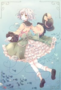 Rating: Safe Score: 14 Tags: karunabaru komeiji_koishi touhou User: hobbito