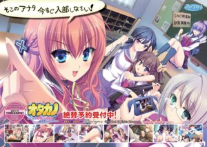 Rating: Explicit Score: 12 Tags: censored disabel fellatio megane misuzu_mei otakano seifuku sex User: blooregardo