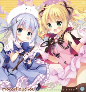 Rating: Safe Score: 77 Tags: dress gochuumon_wa_usagi_desu_ka? hisama_kumako kafuu_chino kirima_sharo moco_chouchou pantyhose thighhighs tippy_(gochuumon_wa_usagi_desu_ka?) User: Twinsenzw