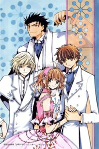 Rating: Safe Score: 9 Tags: clamp dress fai_d._flourite kinomoto_sakura kurogane li_syaoran tsubasa_reservoir_chronicle User: Share