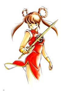 Rating: Safe Score: 7 Tags: chinadress devil_hunter_yohko mano_yohko sword User: Radioactive