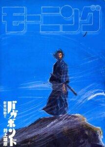 Rating: Safe Score: 2 Tags: inoue_takehiko male vagabond User: Umbigo