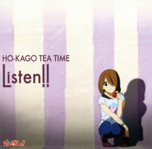 Rating: Safe Score: 17 Tags: disc_cover hirasawa_yui k-on! scanning_dust screening User: tommyjai88