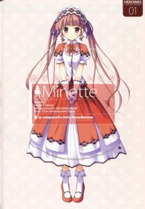 Rating: Safe Score: 13 Tags: dress ko~cha minette profile_page shukufuku_no_campanella User: admin2