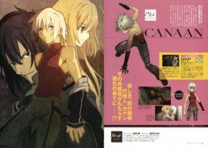 Rating: Safe Score: 8 Tags: alphard aotsuki_takao canaan canaan_(character) genderswap oosawa_maria takeuchi_takashi type-moon User: Aurelia