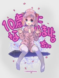 Rating: Safe Score: 21 Tags: animal_ears john_hathway nekomimi thighhighs User: saemonnokami