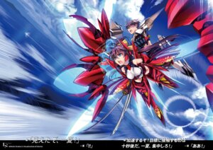 Rating: Safe Score: 6 Tags: choco infinite_stratos sword User: kiyoe