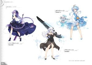 Rating: Safe Score: 18 Tags: azur_lane black_heart choujigen_game_neptune dress garter heels purple_heart skirt_lift tsunako white_heart User: Twinsenzw