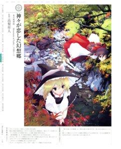Rating: Safe Score: 8 Tags: hakurei_reimu inubashiri_momiji kawashiro_nitori kirisame_marisa takanashi_hitsuji touhou witch User: fireattack