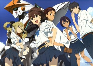 Rating: Questionable Score: 24 Tags: airi_(robotics;notes) daitoku_junna hidaka_subaru koujiro_frau mecha nagura_satoshi robotics;notes seifuku senomiya_akiho yashio_kaito User: yd6137