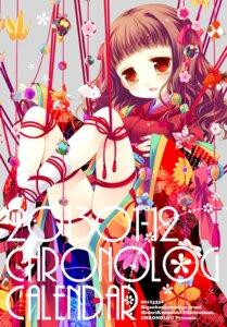 Rating: Safe Score: 23 Tags: higanbana_no_saku_yoru_ni kimono kusunoki_midori sakurazawa_izumi User: fairyren