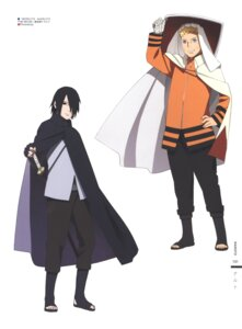 Rating: Safe Score: 2 Tags: bandages male naruto sword tagme uchiha_sasuke uzumaki_naruto User: Radioactive
