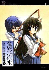 Rating: Safe Score: 2 Tags: hayama_akiho hokaze_minatsu rakka_ryuusui sanada_ikki screening seifuku User: Waki_Miko