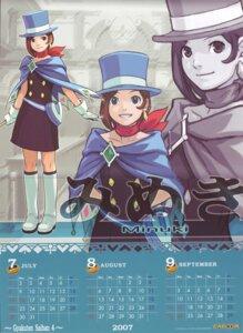 Rating: Safe Score: 7 Tags: calendar gyakuten_saiban gyakuten_saiban_4 naruhodou_minuki nuri_kazuya User: Radioactive
