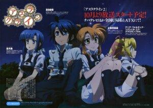 Rating: Safe Score: 5 Tags: ania_fortuna asura_cryin' minakami_misao natsume_tomoharu pantsu seifuku takatsuki_kanade tomooka_shinpei User: Share