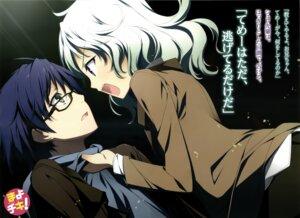 Rating: Questionable Score: 10 Tags: kikuchi_seiji mayo_chiki! megane narumi_schrodinger sakamachi_kinjirou User: Anonymous